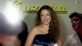 Guzara Video Song Launch With Star Cast