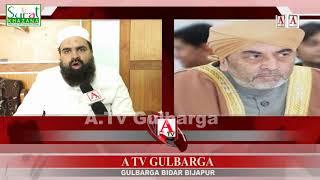 13 November Ko Bargaha Haz Shaikh e Deccan (Rh) Mein Hujjra e Salwatun Nabi (S.A.W) Ka iftetaha