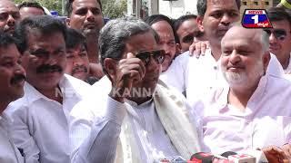 ಡಿಕೆಶಿ ಸಿಎಂ ಆಗಬೇಕೆಂಬ ಹೇಳಿಕೆಯ ಬಗ್ಗೆ ಸಿದ್ದರಾಮಯ್ಯ ಹೇಳಿದ್ದೇನು.?| Siddaramaiah | DKS |