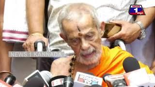 ಐತಿಹಾಸಿಕ ಅಯೋದ್ಯೆ ತೀರ್ಪಿಗೆ ಪೇಜಾವರ ಹರ್ಷ...!Pajawar excited for historic Ayodhya verdict ...!