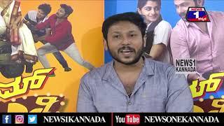 Abhishek Shetty Speech Namma Gani B com Pass Movie |ಶಿವಣ್ಣ ಅಭಿಮಾನಿಗಳೇ ಗಣಿಯನ್ನು ಕಾಪಾಡಬೇಕು