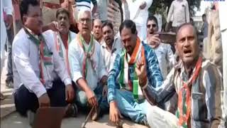 Surndranagar | Cleaning is done by Congress| ABTAK MEDIA