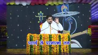 Life Transforming Spiritual Retreat at Haridwar by Sadhguru Sakshi Shree