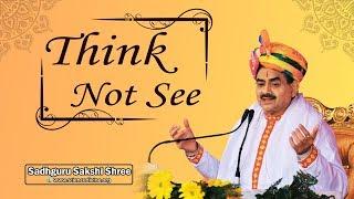 Think Not See : सोचो नहीं देखो, Sakshi Bhav Sadhana Ka Mahamantra || सदगुरु साक्षी श्री