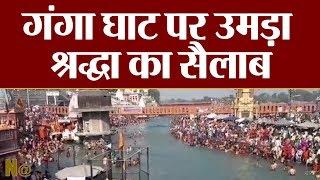 Haridwar में कार्तिक पूर्णिमा पर हर की पौड़ी में श्रद्धालुओं ने लगाई आस्था की डूबकी !