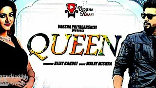 QUEEN // ODIA FILM // FULL VIDEO OF SONG Making.