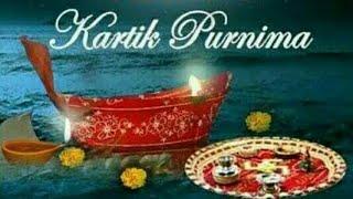 ଆ କା ମା ବୈ// Aa Ka Ma Bai/ Kartika Purnima Utsav at Bhubaneswar.