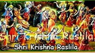 ରାସ ଲିଳା // Rasa Leela// Radha //Krishna//Puri