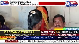 FARMERS NOT GETTING  RAITU BHAROSA AT VISAKHA |  పాడేరు డివిజన్ రైతు భరోసాకు నోచుకోని రైతుల