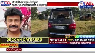 FAMOUS ACTOR RAJASEKHAR CAR CRASHED ON SHAMSHABAD ORR | నటుడు రాజశేఖర్ కారు ప్రమాదం