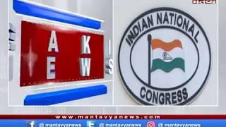 Gandhinagar: કોંગ્રેસના ત્રણ ધારાસભ્યોએ લીધા શપથ