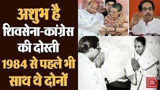 1975 में लागू हुई इमरजेंसी में बाला साहेब ठाकरे ने दिया था इंदिरा गांधी को खुला समर्थन