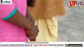 हमीरपुर में तमंचे के बल पर दुष्कर्म का आरोप, 2 साल तक करता रहा किशोरी से बलात्कार