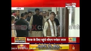 #DUSHYANT_CHAUTALA ने संभावित मंत्रियों को लेकर #CM_MANOHAR_LAL से की बातचीत