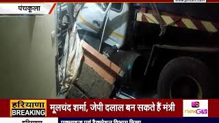 #PANCHKULA: तेज रफ्तार का कहर, ट्राला 2 घरों को तोड़ता हुआ अंदर घुसा