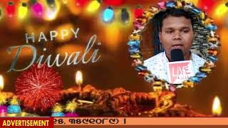 Diwali Wishes :: Santosh Sira, Kotpad