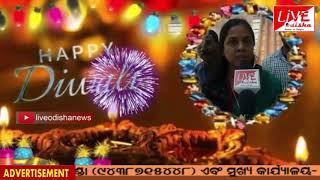 Diwali Wishes :: Manjulata Mandal, MP, Bhadrak