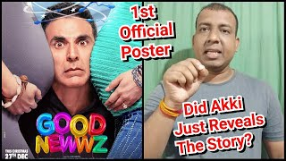 Good Newwz First Official Poster Released, Akshay Kumar Gave Big Hint About The Story
