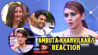Bigg Boss 13 | This Is The STRONG Contestant, Says Amruta Khanvilkar | BB 13