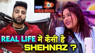 Bigg Boss 13 | Shehnaz Gill In REAL LIFE | Lifestyle | Sana's Brother | BB 13