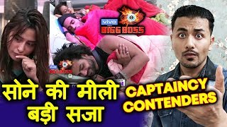 Bigg Boss 13 | Arhaan, Paras, Devoleena, Vishal GETS PUNISHMENT From Bigg Boss | Captaincy | BB 13