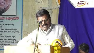 ಹೆಳವ ಸಮಾಜ ವಂಶಾವಳಿ ದಾಖಲಾತಿ ಭಂಡಾರ @ SSV TV