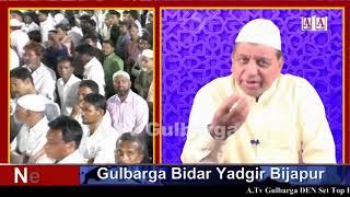 Gulbarga Me Julus e Milad Un Nabi Ki Kamiyabi Per Dr Ashfaq Chulbu Ki Mubarakbaad