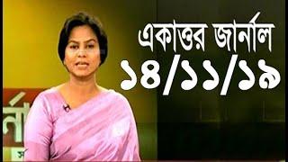 Bangla Talk show  বিষয়: চার্জশিটের মত বিচারকাজও কী দ্রুত সময়ে শেষ হবে?