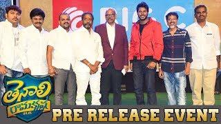 Tenali Ramakrishna BA.BL Pre Release Event Highlights | Sundeep Kishan, Hansika | Bhavani HD Movies