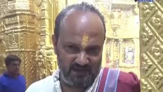 Girsomnath | The unique view of Kartik Poonam at Somnath Temple | ABTAK MEDIA