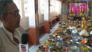 Una | Annkot Darshan at Jalaram Temple by women of Lohana community | ABTAK MEDIA