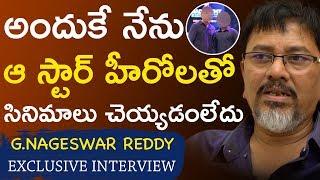 Tenali Ramakrishna Movie Director G Nageshwara Reddy Exclusive Full Interview || Bhavani HD Movies