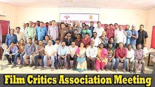 Telugu Film Critics Association Meeting - Bhavani HD Movies