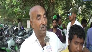 Rajkot | Infection in the eye of 200 persons in the Riyadhar area | ABTAK MEDIA