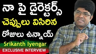Actor Srikanth Iyengar Exclusive Full Interview || Close Encounter with Anusha || BhavaniHD Movies