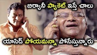 బిర్యానీ ప్యాకెట్ ఇస్తే చాలు యాసిడ్ కూడా పోసేస్తున్నారు | Terror Movie Scenes | Srikanth