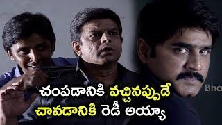 చంపడానికి వచ్చినప్పుడే చావడానికి రెడీ అయ్యా | Terror Movie Scenes | Srikanth