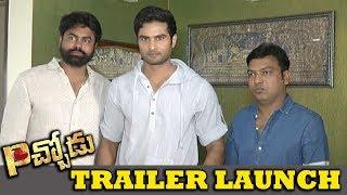 Pichodu Movie Trailer Launch By Sudheer Babu || Bhavani HD Movies