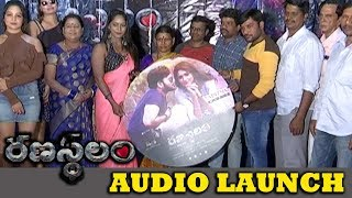 Ranasthalam Movie Audio Launch Highlights | Meghana Chowdary, Raju | Bhavani HD Movies