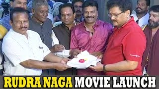 Rudra Naga Movie Launch - Bhavani HD Movies