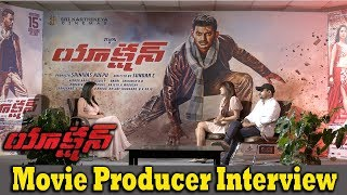 Action Movie Team Interview || Vishal, Tamannaah, Hiphop Tamizha, Sundar.C || Bhavani HD Movies