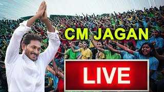 CM Jagan LIVE | YSRCP | Birth Day Celebrations of Maulana Abul Kalam Azad | Top Telugu TV
