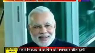 BRICS Summit | प्रधानमंत्री नरेंद्र मोदी पहुंचे ब्राज़ील,11 वें ब्रिक्स शिखर में करेंगे शिरकत