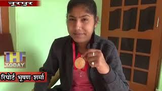 13 NOV N 8 जूडो चैंपियनशिप में नूरपुर की बेटियों ने एक स्वर्ण एक रजत व चार कांस्य पदक जीते