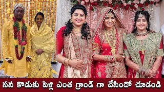 Actress Sana Son Marriage Video | Anwar Weds Sameera