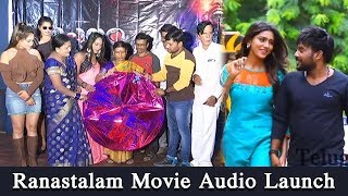 Ranastalam Movie Audio Launch | Latest Telugu Movies 2019