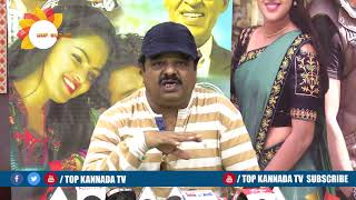 Tennis Krishna Talking About Raj Laxmi Movie | TOP Kannada TV