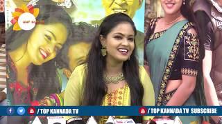Raj Laxmi Team Talking About Movie || TOP Kannada TV