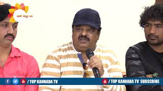 Tennis Krishna Speech at Raj Laxmi Movie Press meet || TOP Kannada TV 2