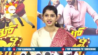 Aishani Shetty Talking About Namma Gani B com Pass | TOP Kannada TV